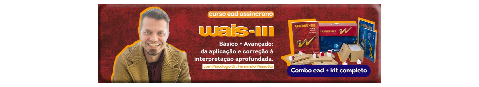 WAIS-III COMBO