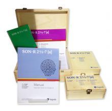 SON-R 2½-7 [a] - Coleção Completa