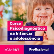 Curso Psicodiagnóstico de Crianças e Adolescentes | Profissional